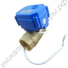 DN15 шаровой кран с электроприводом