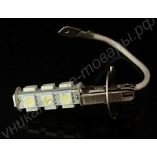 Светодиодные лампочки Н3 для ходовых огней