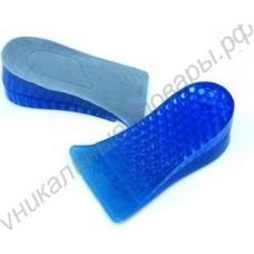 Стельки силиконовые для увеличения роста на 4 см, 1 пара