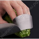 Защитная насадка для пальцев при нарезке