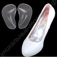 Полустельки силиконовые с поддержкой среднего отдела стопы, 1 пара