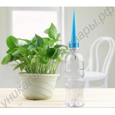 Конусы для полива растений