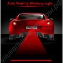 Лазерный фонарь для автомобиля