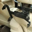 Автомобильный держатель в подголовник