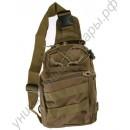 Прочный походный плечевой рюкзак