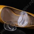 Силиконовые пелоты в туфли с подушечкой под пальцы