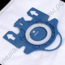 Вакуумный мешок для пыли (сумка для пылесоса) для Miele типа GN S2 S5 S8 C1 C3
