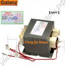 Трансформатор 800 Вт для микроволновки Glanz GAL-800E-4 GAL-701E-4