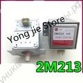 Магнетрон для микроволновки LG 2M213-09B 2M213-09B0