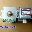 Магнетрон для микроволновки Panasonic 2M167B-M35 2M167B