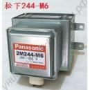 Магнетрон для микроволновки Panasonic 2M244-M6