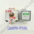 Магнетрон для микроволновки Galanz M24FB-710A
