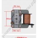 Мотор для микроволновки Midea MDT-10CEF