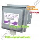 Магнетрон для микроволновки Samsung OM75S-71-ESMN