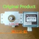 Магнетрон для микроволновки Panasonic 2M211A-MA 2M211A