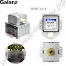 Магнетрон для микроволновки Galanz M24FC-610A