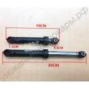 Ароматизатор 2шт для стиральной машины Bosch WM12S461TI WM12P268TI