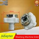 Адаптер для шланга стиральной машины