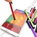 Стилус универсальный для смартфонов (ёмкостных экранов)