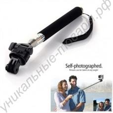Монопод (выдвижная ручка) для селфи во время путешествий и отдыха