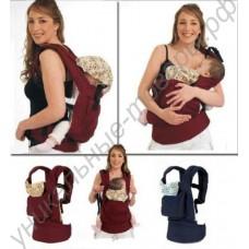 Сумка-кенгуру (слинг) в виде рюкзачка