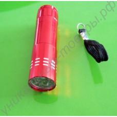 Светодиодный фонарик-брелок