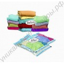 Вакуумный мешок для одежды