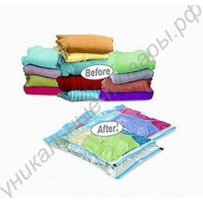 Вакуумный мешок для хранения одежды и постельного белья