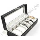 Коробка для хранения часов коллекционная
